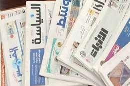 صحف الكويت