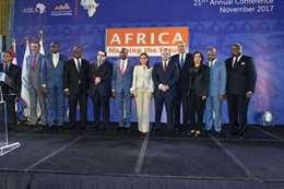 منتدى افريقيا