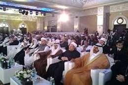 """مؤتمر """" دور الأديان في تعزيز التسامح من الإمكان إلي الإلزام"""""""