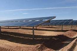 مجمع بنبان للطاقة الشمسية