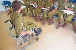 معاقي الجيش الإسرائيلي