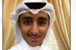 الشاب الكويتي