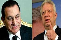 مرتضى منصور حسني مبارك