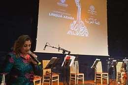 الثقافة تحتفل باليوم العالمي للغة العربية