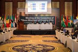 اجتماعات وزراء المالية الأفارقة «F15 »