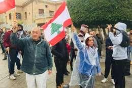 وقفة احتجاجية امام المصارف اللبنانية
