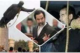 إعدام صدام حسين