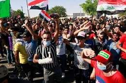 متظاهري بغداد