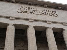 """""""جنايات القاهرة"""" تستأنف جلسة قضية رشوة موانئ بورسعيد"""