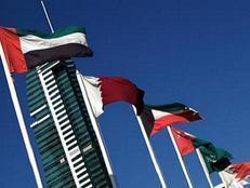 تقرير بحثى  يكشف المخاطر التى تواجه دول الخليج