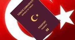 """""""الجنسية التركية"""" للبيع بشرط"""