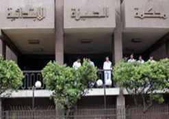 اشتباكات وتدافع بين مرشحي البرلمان أمام محكمة الجيزة