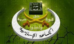 الجماعة الاسلامية تدعو للاصطفاف الوطني
