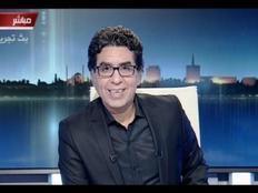 محمد ناصر يقلد أحمد موسى لمدة دقيقة ببرنامجه