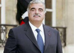 """لبنان.. قرار قضائي جديد في اغتيال """"الحريري"""""""