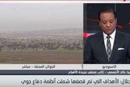"""بالفيديو.. """"الأصمعي"""": الجيش السوري ضعيف أمام التجاوزات الإسرائيلية"""