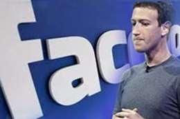 مارك مؤسس فيس بوك