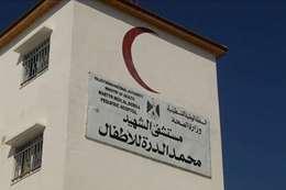 احدى المستشفيات الفلسطينية