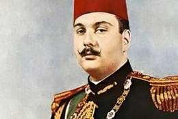تعرف علي المكافئات التي منحت للشعب في مولد الملك فاروق