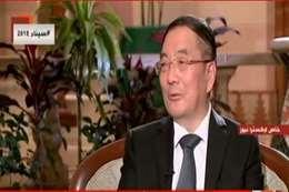 """السفير الصيني :""""شرم الشيخ مدينة السلام ونحتفل بعيد الربيع بها"""""""