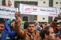احتجاجات عمال النظافة فى غزة