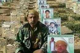المقاتل الحوثي