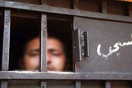 زنزانة السجن