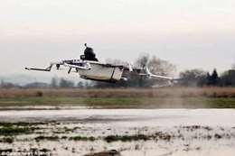 شقيقان يخترعان طائرة من بانيو