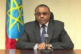 رئيس وزراء اثيوبيا