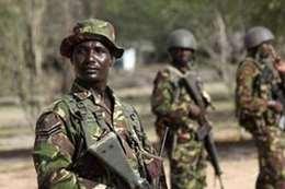 قوات إثيوبية