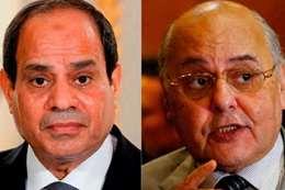 الرئيس عبدالفتاح السيسي والمرشح موسى مصطفى موسى