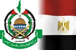 مصر وحماس