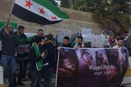 وقفة احتجاجية  ضد مجزرة الغوطة