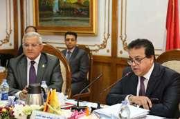 المجلس الاعلى للجامعات بجامعة المنيا