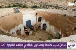 سكان طامطة التونسية