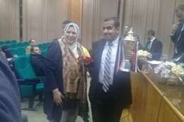 جامعة المنبيا