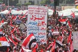 تظاهرات 30 يونيو