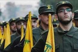 ميلشيات حزب الله