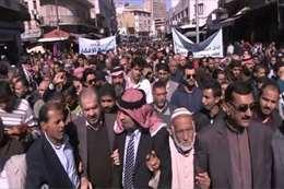 احتجاجات فى الأردن ضد زيادة ارتفاع الأسعار