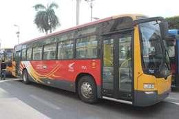 إحدى حافلات النقل العام بمصر