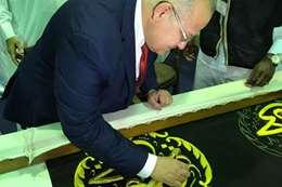 رئيس جامعة القاهرة يشارك فى نسج كسوة الكعبة
