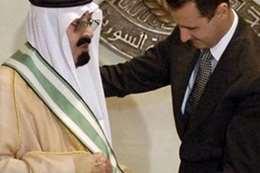 بشار- العاهل السعودي