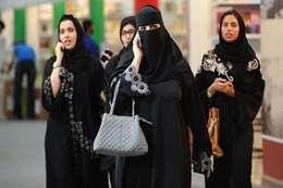 نساء السعودية