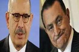 مبارك - البرادعي