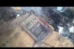 حرق مكتبة بني بهلول