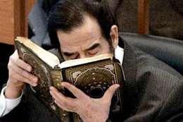 """الأغرب في العالم .. نسخة من """" القرآن"""" بدماء """" صدام حسين"""""""