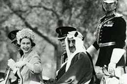 الملك فيصل والملكة اليزابيث
