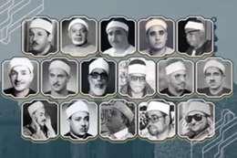 قناة مصر للقرآن الكريم
