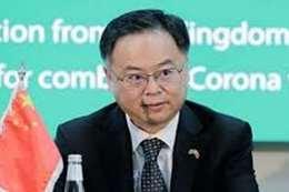 سفير جمهورية الصين لدى المملكة تشين وي تشينغ