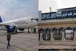 هبوط أول طائرة مدنية في مطار حلب